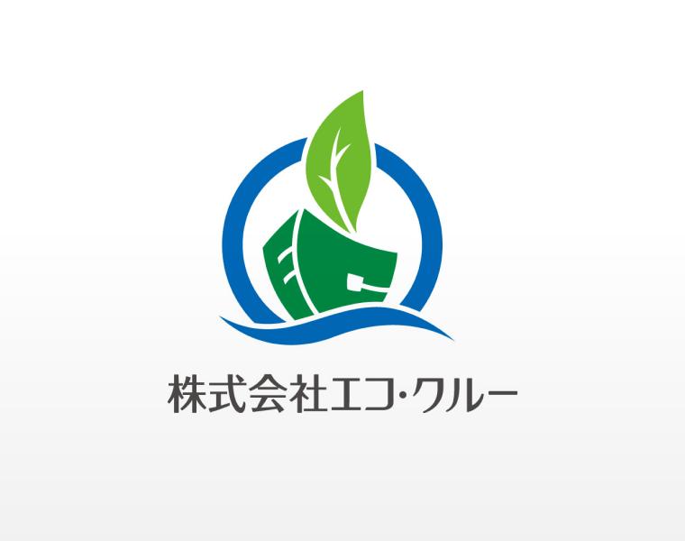 株式会社エコ・クルー