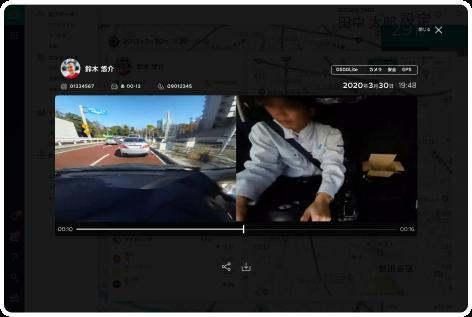 SmartDrive Fleetでできる車両管理の実践方法 〜ドライブレコーダー編〜