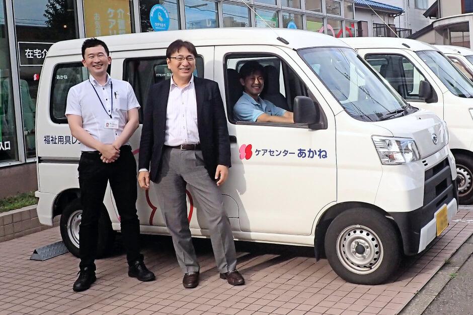 業界全体で安心安全な社会を作り、高齢者をサポートしたい –介護事業における車両管理システムの活用方法とは?