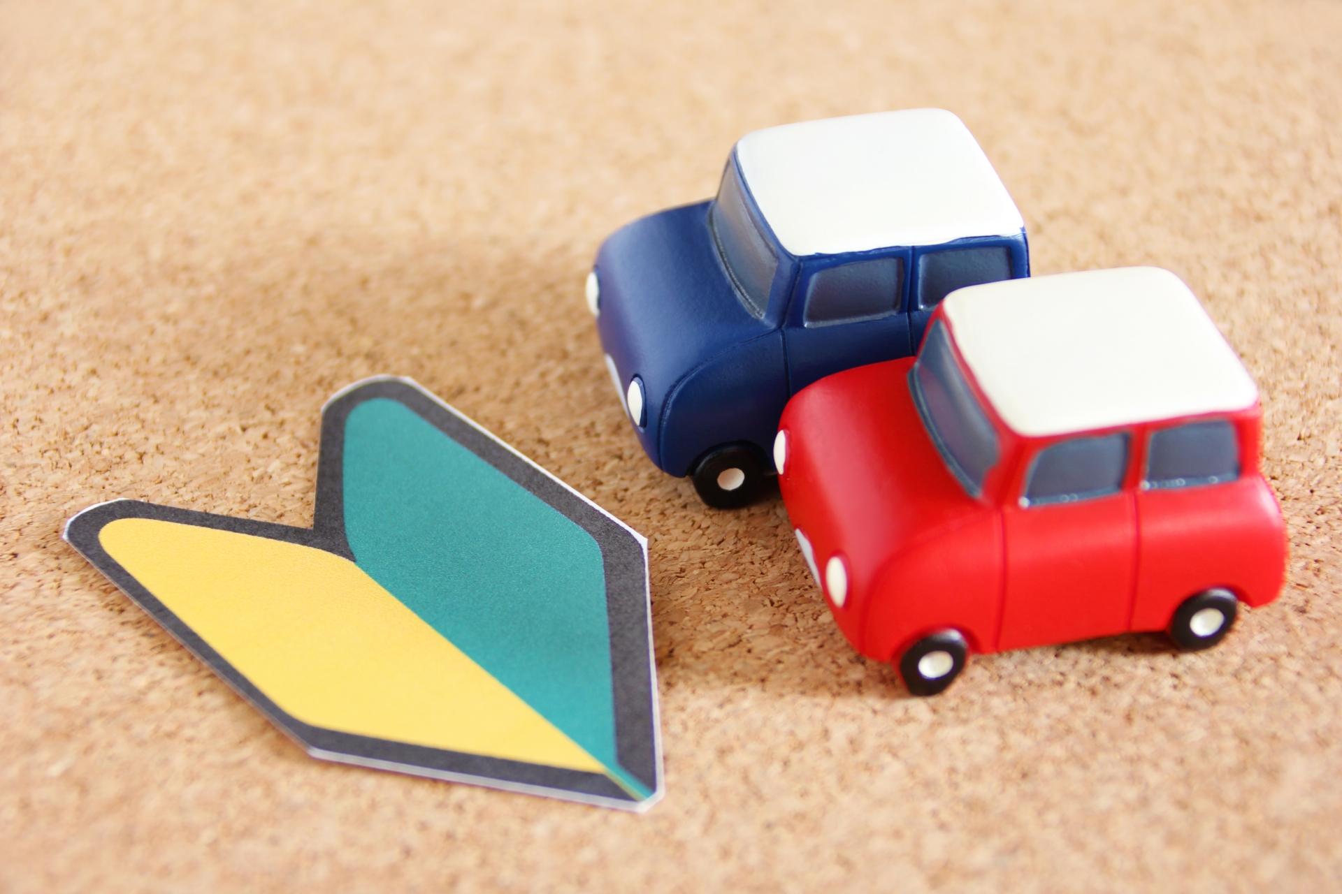 新型コロナで増えるマイカー利用!ペーパードライバーが安全運転を徹底するには