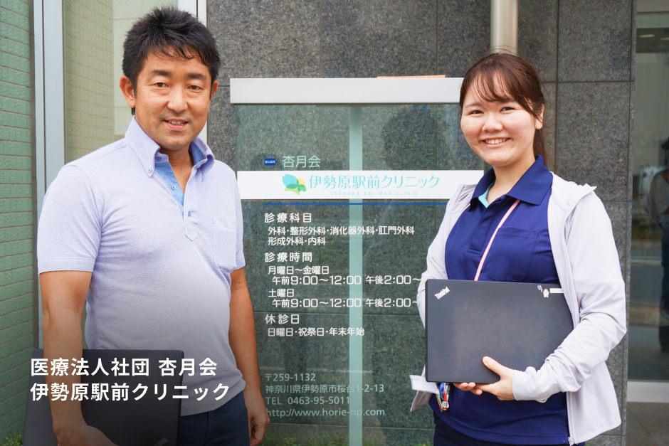 訪問医療における車両管理システムの活用事例-前編