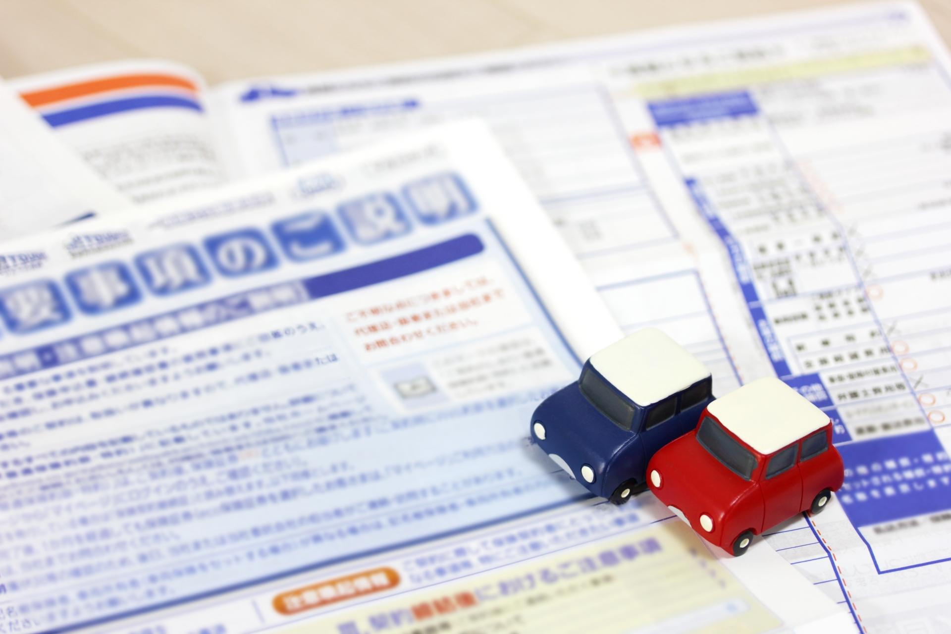 社用車の交通事故、修理代の目安と自動車保険料への影響は?