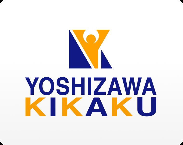 株式会社吉澤企画